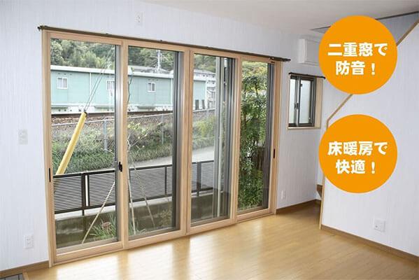「二重窓で明るく・静かな住まい」のアイキャッチ画像